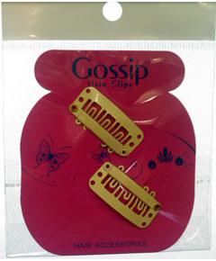 Gossip Cream Weaving Clips 2Pcs