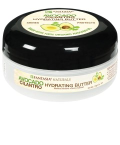 IC Fantasia Naturals Avocado Cilantro Hydrating Butter
